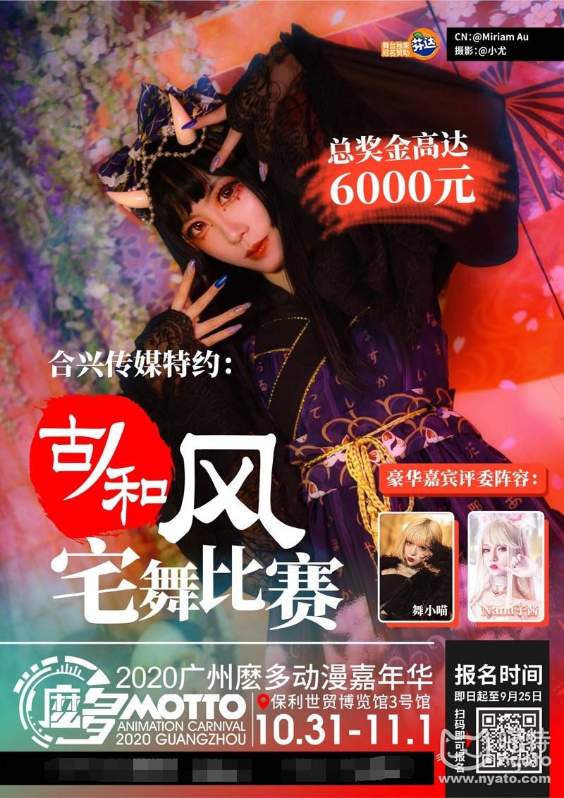 zhaiwu_看图王.jpg