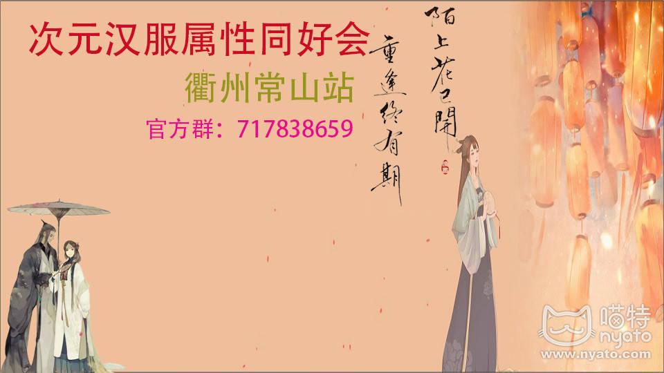宣传图02(960x540).png