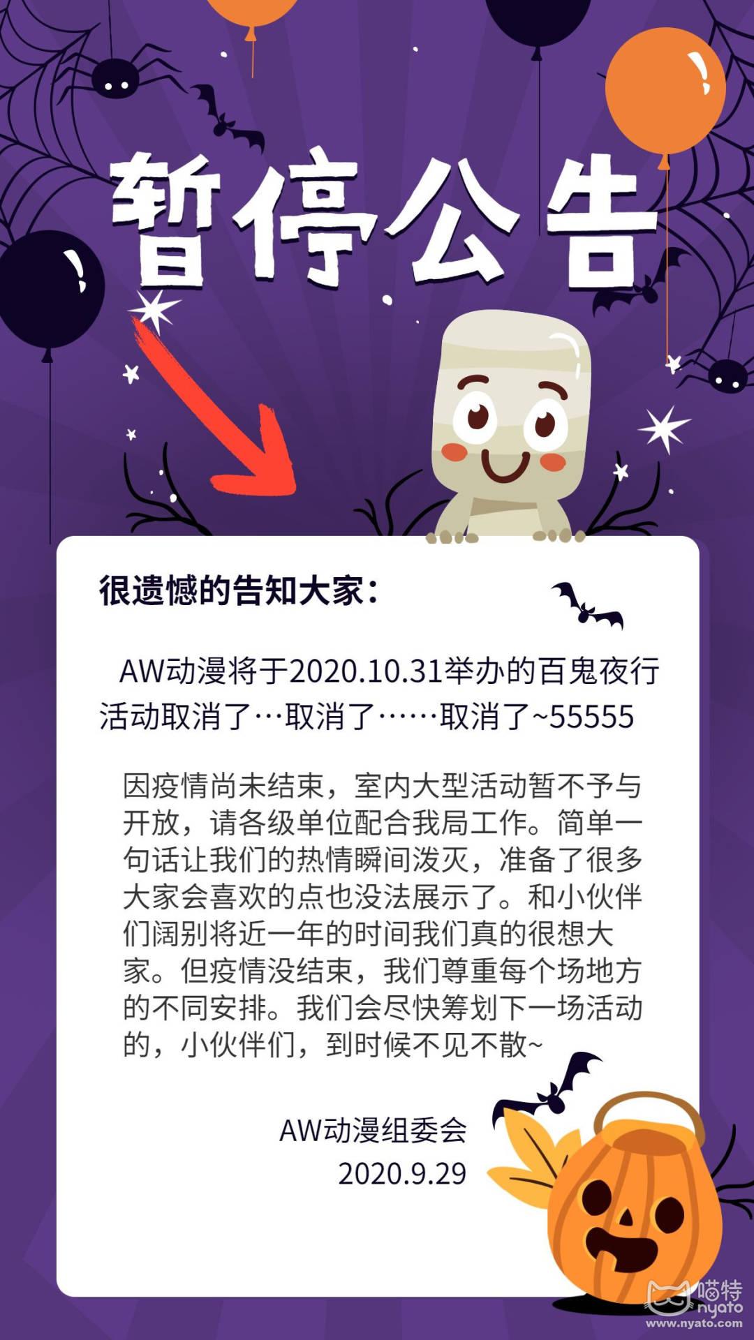QQ图片20201012144008.jpg