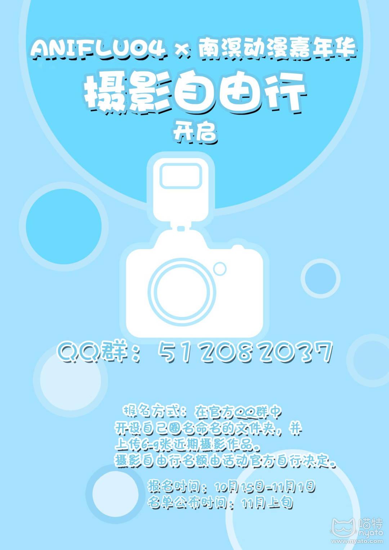 微信图片_20201014162300.jpg