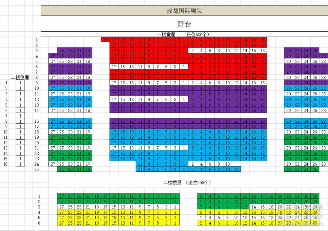 QQ图片20201029102205.png