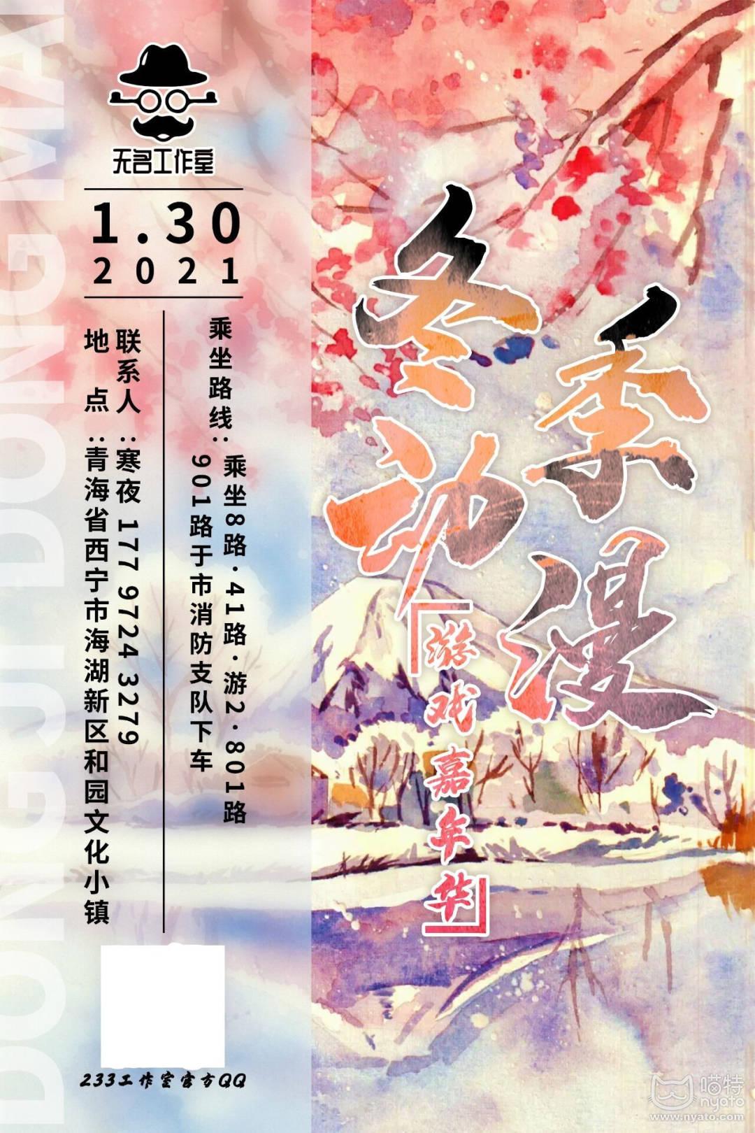 冬季青海.jpg