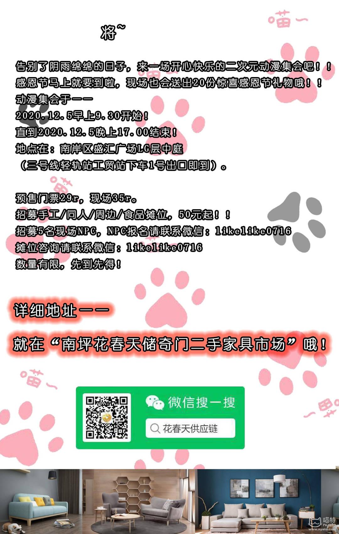 QQ图片20201130183357.jpg