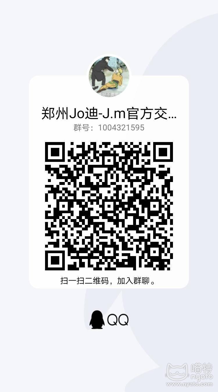 QQ图片20201202113550.jpg
