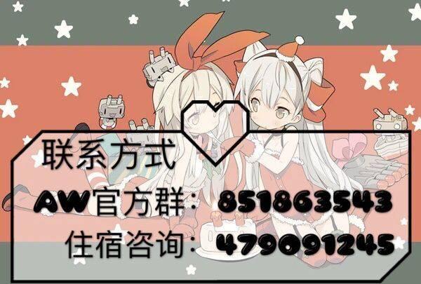 QQ图片20201203152512.jpg