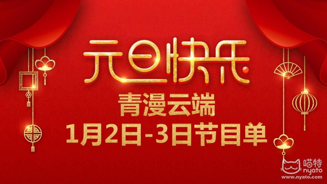 幻灯片1_看图王(1).jpg
