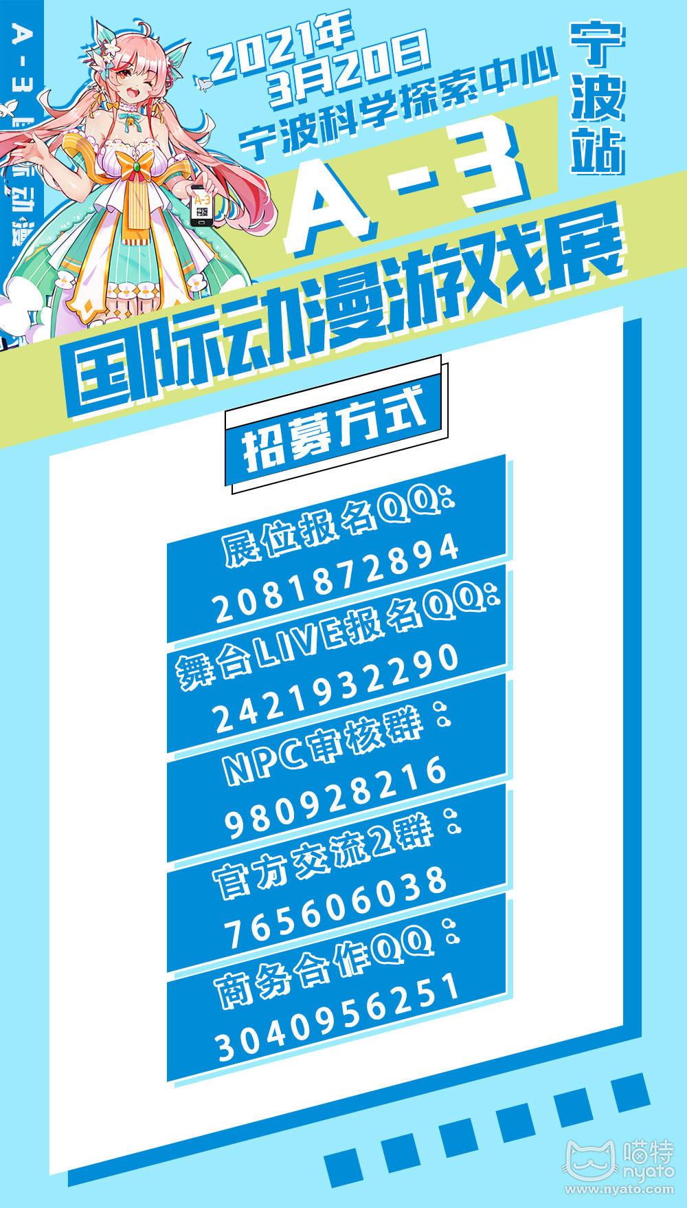 宁波交流群.jpg