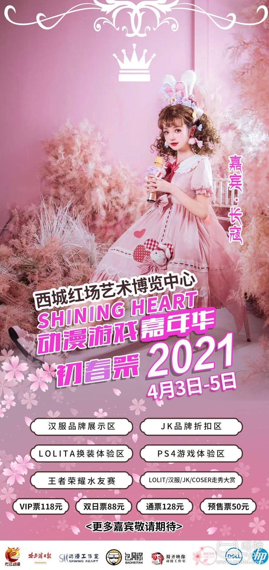 QQ图片20210225120258.jpg