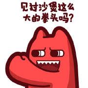 动漫,魔鬼猫,zombiescat,表情