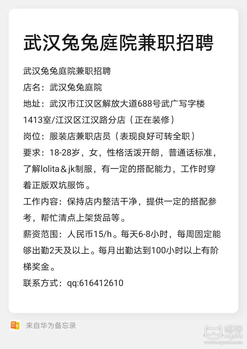 QQ图片20210227201542.jpg