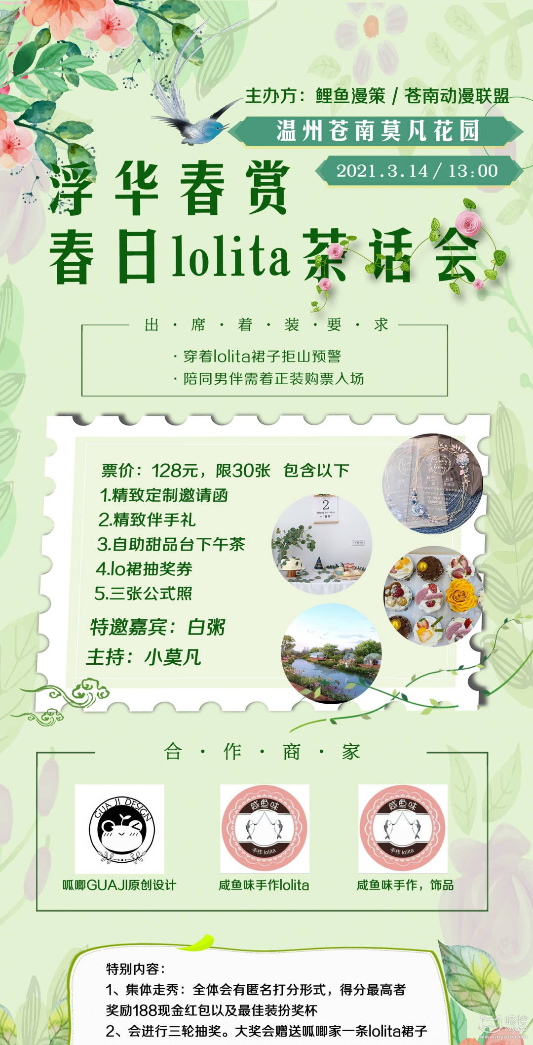 QQ图片20210304103739_看图王(1).jpg