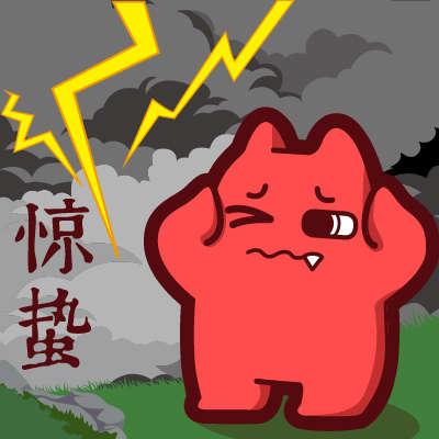 动漫,魔鬼猫,表情,zombiescat