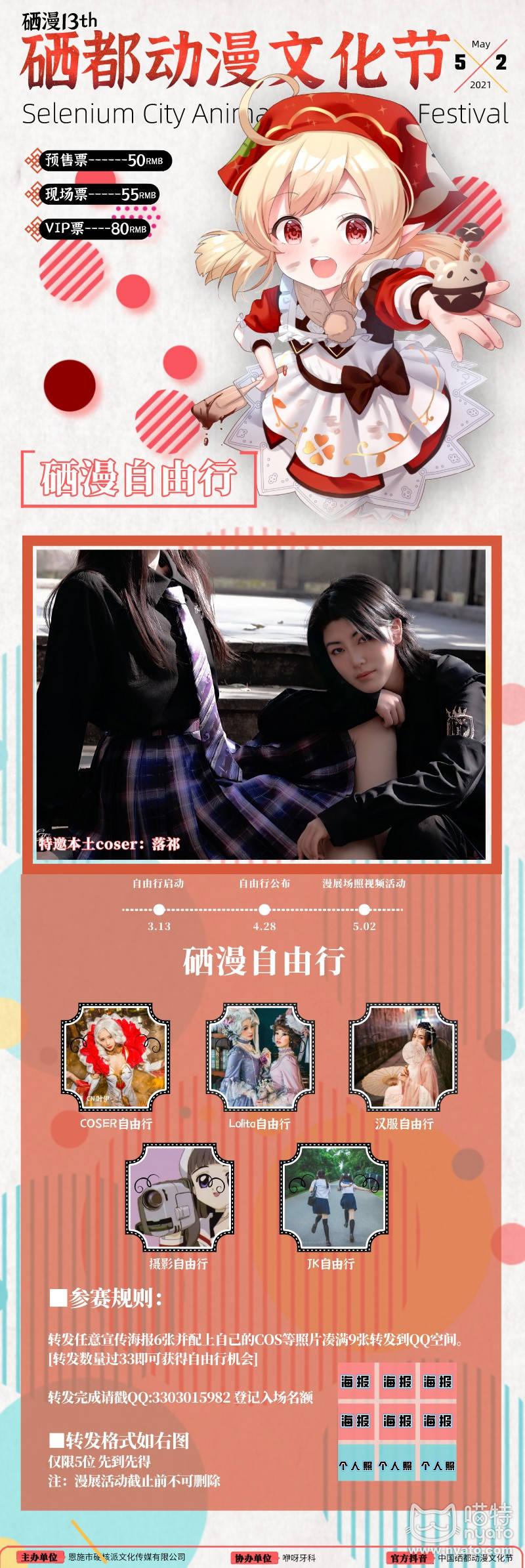 7自由行 (2).jpg