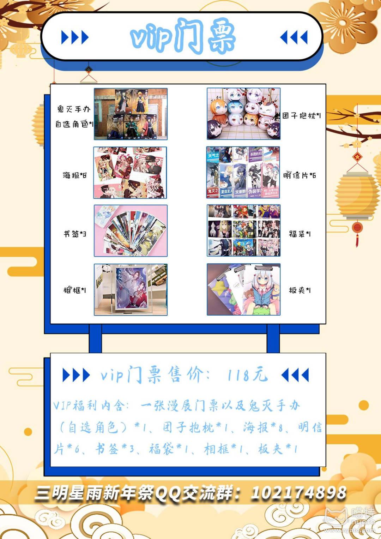 QQ图片20210330102141.jpg
