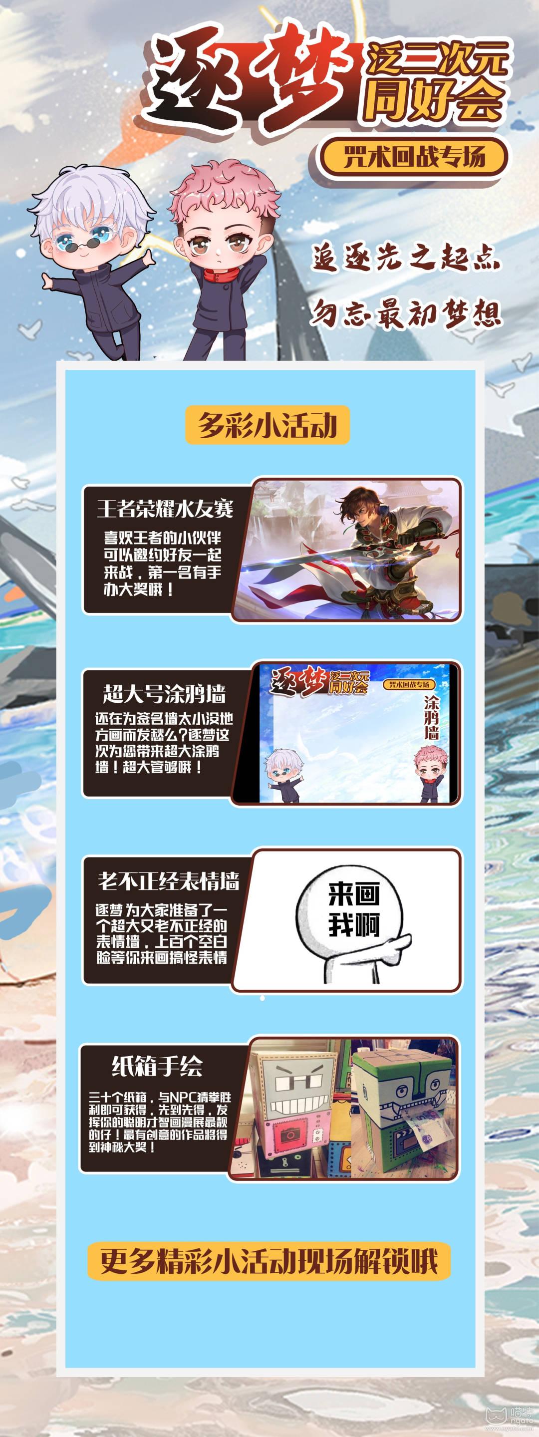 模板·小活动_conew1.jpg