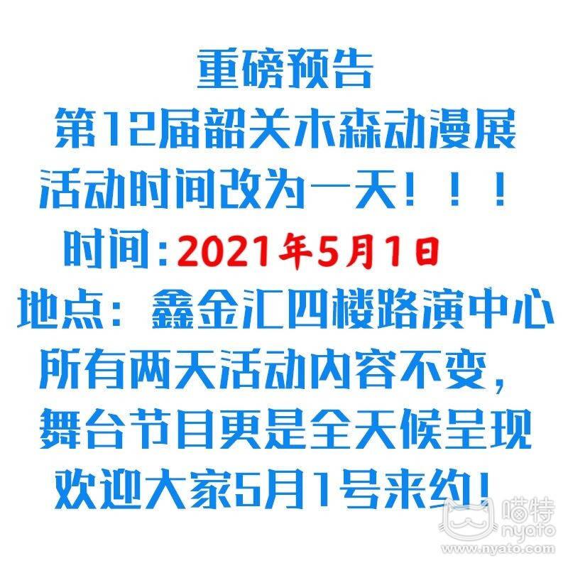 QQ图片20210429172243.jpg