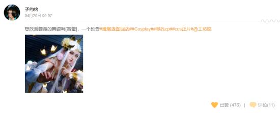 cos正片,JK,Lolita,漫展返图,cosplay
