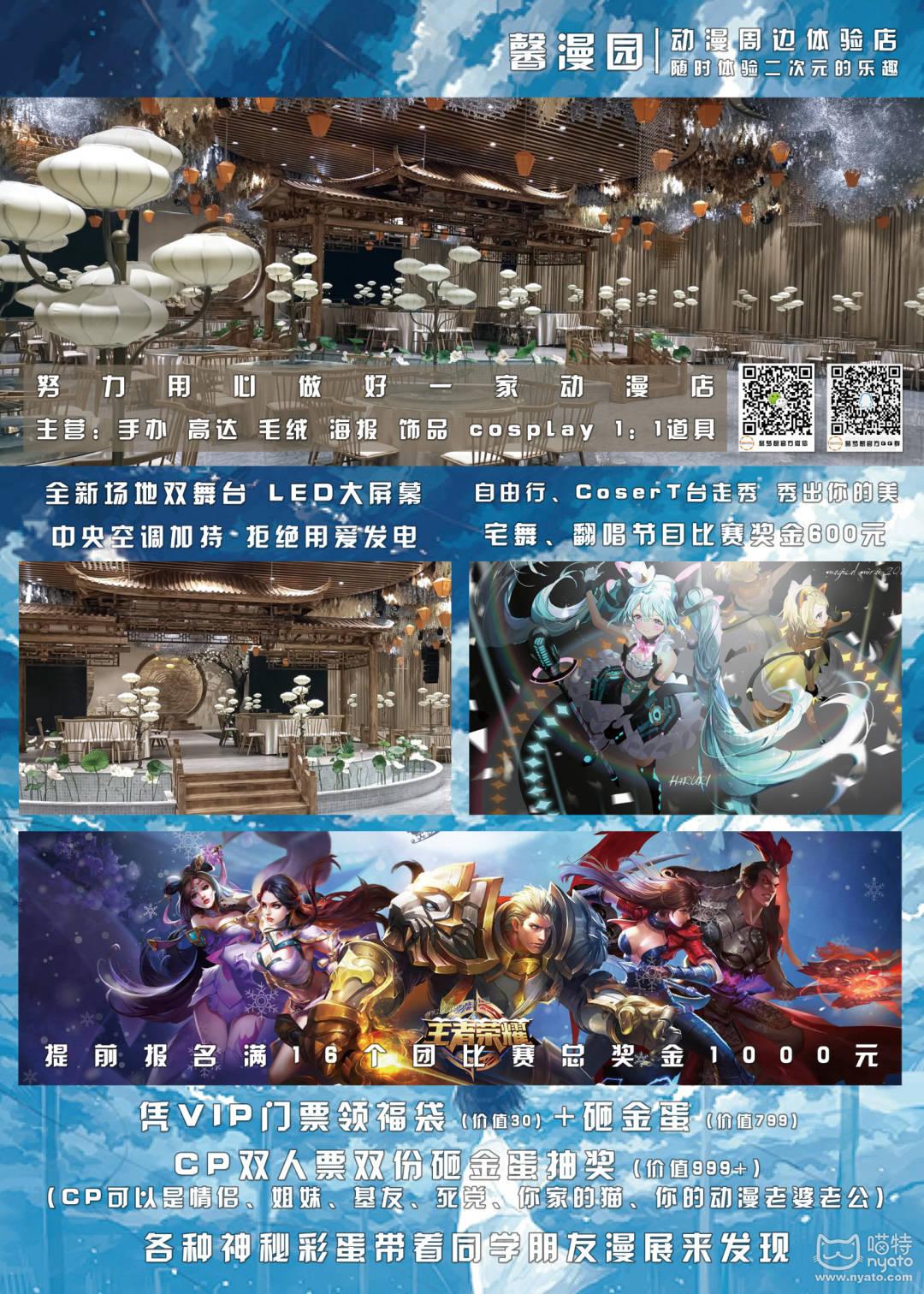 QQ图片20210531135844 (1).jpg
