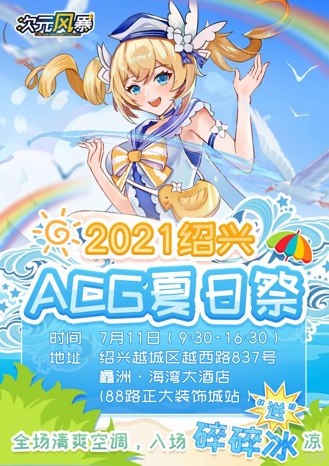 QQ图片20210615060058.jpg