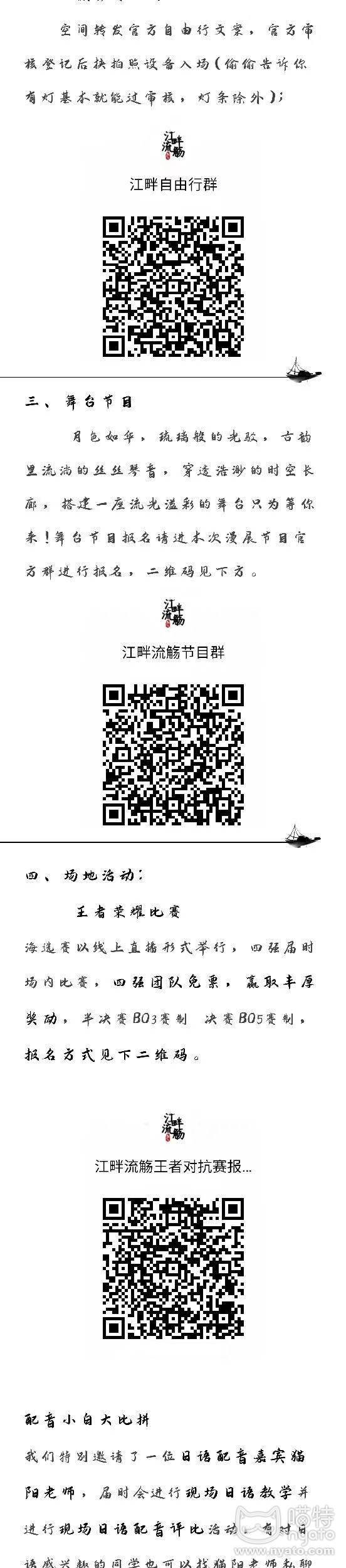 2021611234245309QQ图片20210711234045_3.jpg