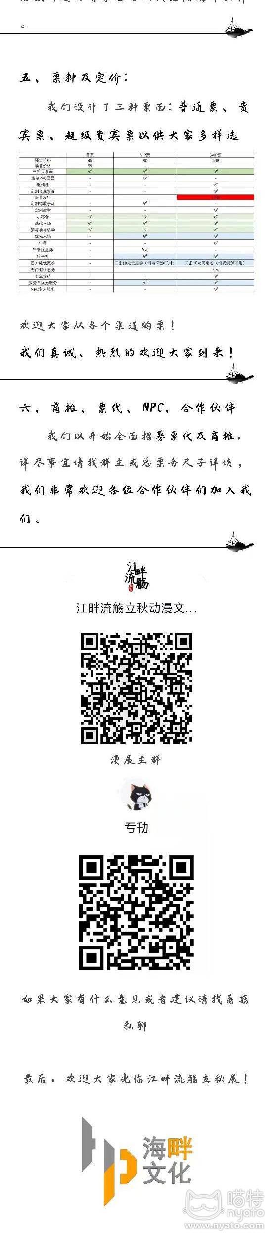 2021611234245309QQ图片20210711234045_4.jpg