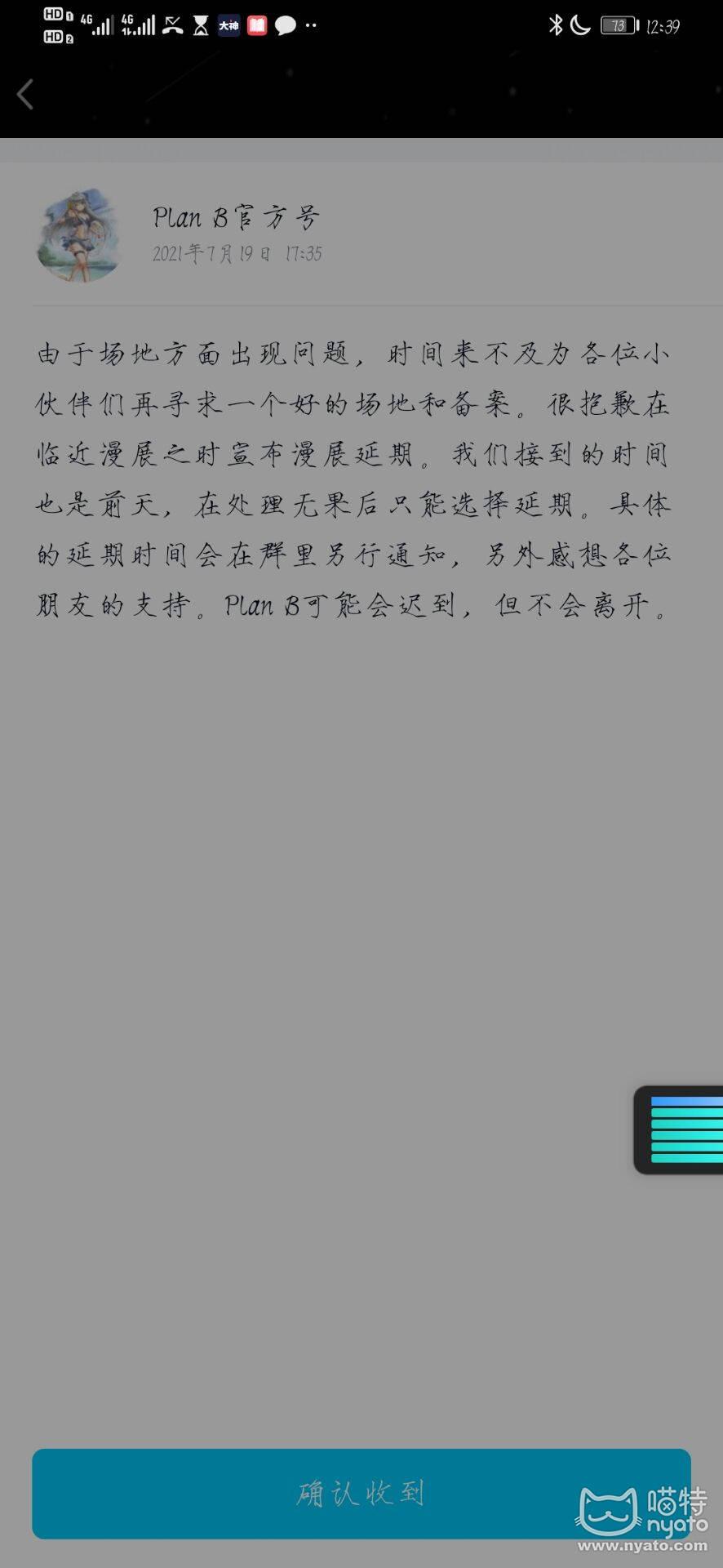 QQ图片20210725125105.jpg