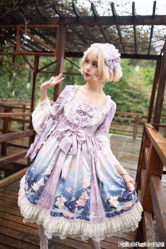 Lolita,cos