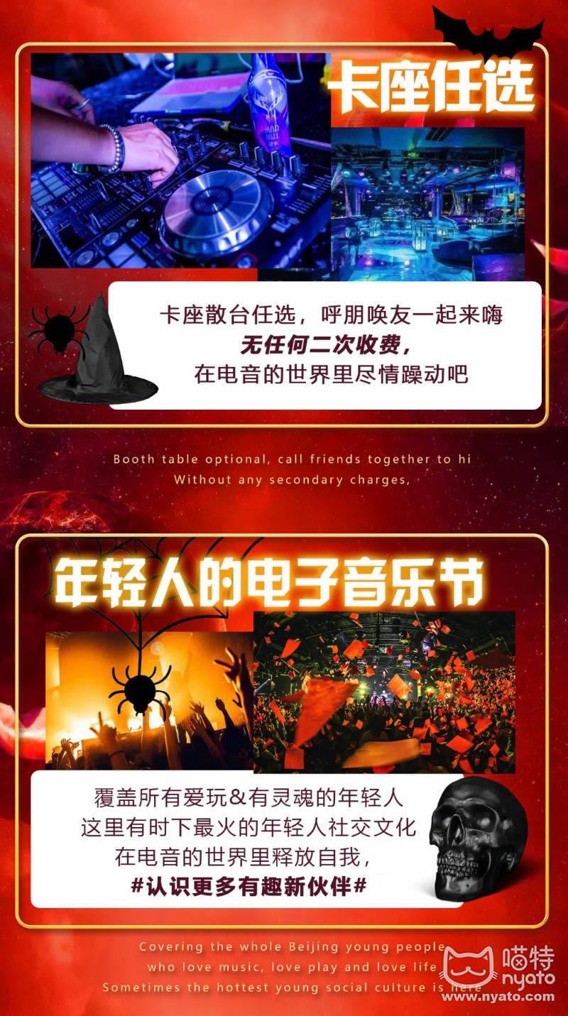 郑州合作版_08.jpg