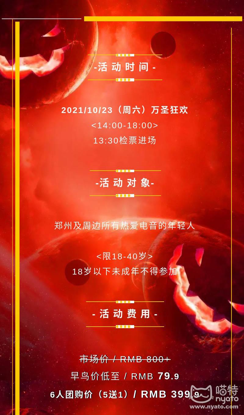 郑州合作版_12.jpg