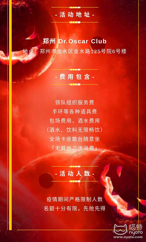 郑州合作版_13.jpg