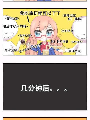 宜昌娘阿西漫画